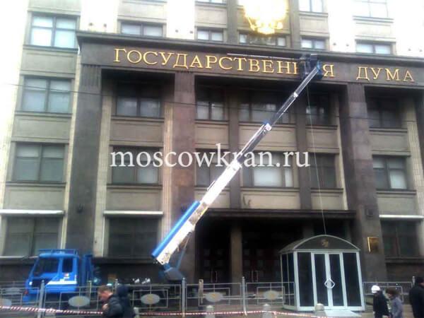 Работа у Государственной Думы Москвы