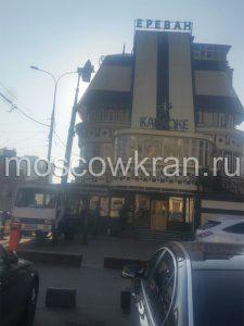 Ереван Плаза