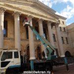 Генеральная прокуратура Москвы