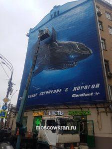 Очистка рекламного граффити