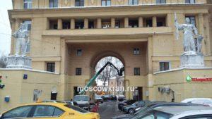 компактная автовышка Москва