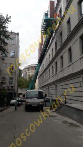 Балкон 16 метров