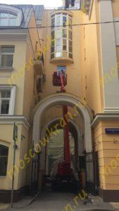 Покрасочные фасадные работы